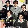 ViVi (ヴィヴィ) 2021年 04月号【表紙:King&Prince】
