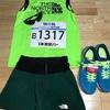 【レース目標】板橋Cityマラソン走ることにしました