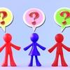 【潰瘍性大腸炎】乳化剤は安全危険?乳化剤の種類
