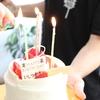 Happy birthday 石塚社長!