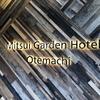三井ガーデンホテル大手町 宿泊レポート