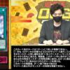 【遊戯王】《めぐりーaiー》の効果が正式に判明&新規収録決定!