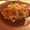 やんばるビストロルアナ@本部町 アラマハイナコンドホテル内にある割高レストラン