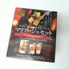 【レガーロ】本格的で美味しかったパスタセット!!