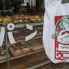 【横浜・元町】老舗パン屋さんで朝ごはん|ウチキパン