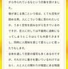 ドラマ「凪のお暇」1話感想