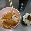 お昼ご飯。たんぱく質源はマイプロ