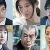 坂口健太郎は、東野圭吾作品の篠原涼子の主演に挑戦