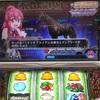 キタサンブラック3つの狙い目!拾いやすい期待値の紹介(*^^*)