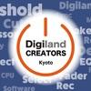 音楽制作サークル「Digiland CREATORS」メンバー募集中です!