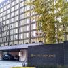 リーガロイヤルホテル京都へ②観光61...20200119京都