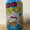 イギリス Tiny Rebel CLWB TROPICANA Tropical IPA