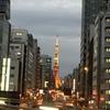 10月24日、25日、東京へ行って来ました。
