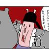 【子育て漫画】小学生の非情なアテレコが旦那を襲う