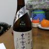 喜楽里 純米吟醸 中取り生原酒