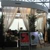 大阪天満駅の近くのカフェ★