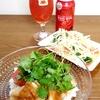まだまだ暑いからタイ料理☆カオマンガイ☆青パパイヤのサラダソルタム☆