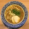 琉球鶏白湯らーめんアッパリ(那覇市)鶏そば(あっさり) 680円