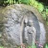 濡れ地蔵(磨崖仏・奈良県宇陀市)の検索結果が適当すぎて笑えない件