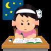 秘書検定 準一級 結果発表について…!!