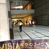 MISIA LIVE @東京国際フォーラム 20180707