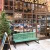 Blue Stripes Cacao Shop(ブルー・ストライプス・カカオ・ショップ)