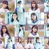 HKT48、14thシングル「君とどこかへ行きたい」ティザー第2弾 選抜メンバー全員登場