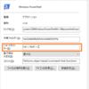 Windows10のショートカットキーが重い件(Superfetch)