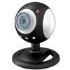 WEBカメラで面接準備 Skypeを使って
