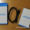 Anker PowerLine II USB-C & USB-A 3.1(Gen2) ケーブル・Quick Charge 3.0対応。35分の充電で最大80パーセントまでの充電が可能!