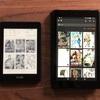 KindleとFireタブレットの違いを比較(Paperwhite、Fire HD 8/10) おすすめモデルと選び方