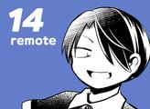 第14話 リモートリポジトリを追加・削除しよう【連載】マンガでわかるGit ~コマンド編~