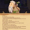 ~ 隠居した老人アルヴィンの話 ~