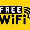 フリーWi-Fiって本当に大丈夫なの?フリーWi-Fiの危険性について調べてみた
