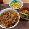 【すき家】朝牛丼