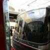 伊奈いき急行のひみつ - 2018年6月22日
