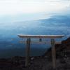 日本一高い社、富士山頂上浅間大社奥宮