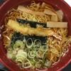 2日続けて、天中華を食べる。今日はクーポン券を使って、大盛にした。 (@ ゆで太郎 in 豊島区, 東京都)