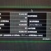 NEET生活〜17日目〜