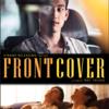 アジア系アメリカ人とアジア人の文化の違いを描いたゲイ映画『Front Cover』