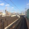 おおさか東線北区間工事鴫野駅部分の状況 2018-02-17