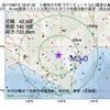 2017年08月12日 18時37分 十勝地方中部でM3.0の地震