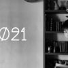 2021年の活動について