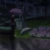 【色づく世界の明日から】11話感想「時のあわいに消える瞳美」【2018秋アニメ】