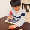 スマイルゼミがタブレット学習の中で抜きん出ている理由