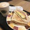 【台湾旅行】コーヒーチェーン店のパンもおいしい