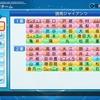 【2021年度】読売ジャイアンツ【チーム公開】