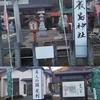 やっと、初詣へ行けました③ 足利市の厳島神社!
