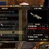 王牙弩【野雷】の生産に向けて雷狼竜を狩る 〜 MHRise #057