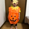 ダイソー【百均】の子ども用コスプレ衣装を探索!お家でハロウィンパーティを開催(仮)しました。